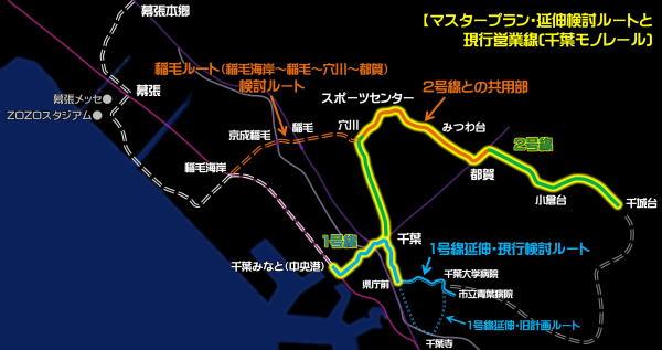 稲毛ルートの概要 千葉都市モノレール延伸計画 mjws