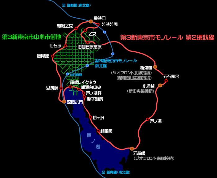 第3新東京市モノレール概要 | エ...